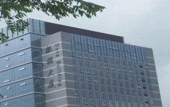 泰州医药高新区大厦导视标识发光字制作