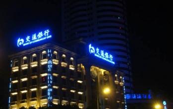 南京楼顶发光字制作用哪种比较好?